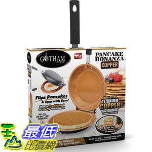 [8美國直購] 不沾鍋 Gotham Steel Bonanza Nonstick Copper Double Pan – Easy Delicious Perfect Fluffy Pancakes