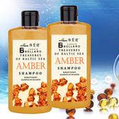 維髮健BELLARO琥珀能量護髮洗髮精華 500mlx2 ◆86小舖 ◆
