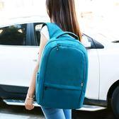 筆電包筆電包女後背包背包男筆電包商務防水平板書包雙層學生小清新