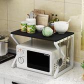微波爐置物架廚房2層收納調料架雙層烤箱架落地電飯煲架儲物架子 WD科炫數位