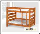 {{ 海中天休閒傢俱廣場 }} G-35 摩登時尚 臥室系列 180-2 柚木色實木3.5尺圓柱雙層床