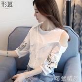 春裝年時尚女裝夏裝新款短袖上衣洋氣襯衫設計感小眾女士襯衣 可然精品