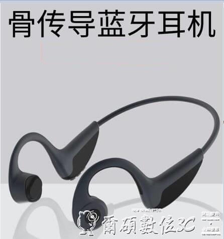 藍芽耳機 藍芽耳機 雙耳無線傳感運動跑步掛耳式掛脖超長待機不入耳蘋果 LX爾碩 交換禮物