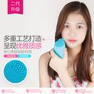 (低價促銷)迷你淨透洗臉機電動潔面儀洗臉...