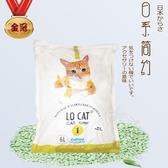 LO CAT天然 豆腐砂【C00385】 6L/約2.5公斤