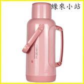 保溫壺  燒水壺暖壺大容量暖瓶保溫瓶開水瓶