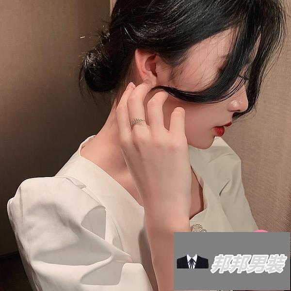食指指環時尚女士戒指網美女潮尾戒【邦邦男裝】