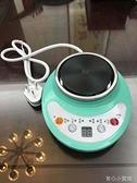電爐 迷你防燙電熱爐多功能電爐家用廚房做飯過家家小電爐真煮廚具 新年優惠