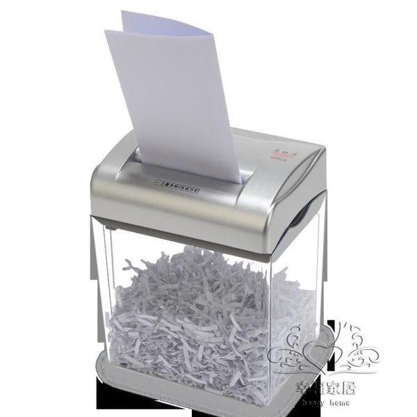滿元秒殺85折 碎紙機電動辦公文件桌面型迷你紙粉碎機顆粒家用小型碎卡機