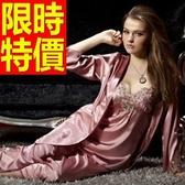 睡衣(套裝)-真絲質美觀限量簡單亮麗女睡裙56h49【時尚巴黎】