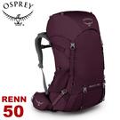 【OSPREY 美國 RENN 50 女款 登山背包《極光紫》50L】雙肩背包/ 後背包/ 登山/ 健行/ 旅行