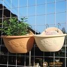 壁掛花盆塑料加厚半圓形懸掛式花盆綠蘿花盆超級品牌【小獅子】