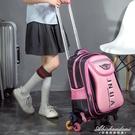 拉桿書包小學生 1-3-6年級男生兒童書包護脊6-12周歲女孩減負防水 黛尼時尚精品