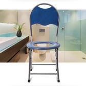 可折疊坐便椅孕婦坐便凳老人坐便器病人廁所大便椅子防滑移動馬桶 zm1148『男人範』