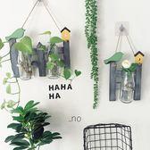 小鳥壁掛水培綠蘿創意玻璃水培植物花盆透明風信子觀音竹插花瓶