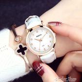 女士手錶防水時尚款2017新款潮流小清新森系韓版防水男錶石英女錶color shop