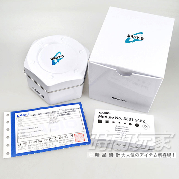Baby-G BGA-250-7A1 霓虹照明 海洋風格運動計時女錶 防水手錶 白x藍 BGA-250-7A1DR CASIO卡西歐
