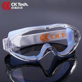 護目鏡 防飛濺男女透明防霧防塵防風沙護目鏡騎行防沖擊眼睛平光防風眼鏡