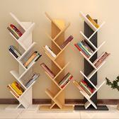 書架 書櫃 書架簡易實木置物架宜家桌上落地簡約現代經濟型省空間小書櫃樹形T 聖誕交換禮物