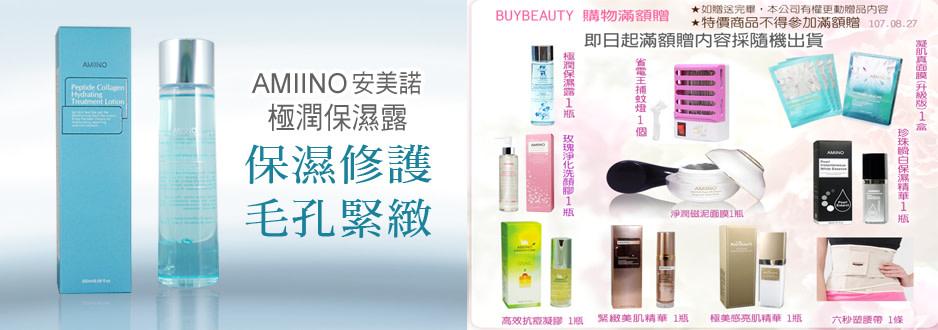 buybeauty-imagebillboard-d66fxf4x0938x0330-m.jpg