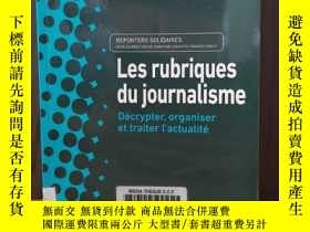 二手書博民逛書店Les罕見Rubriques Du Journalisme : Décrypter, Organiser Et T