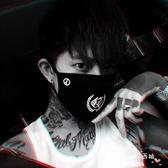 降價優惠兩天-白鶴大人原創男潮款網紅個性創意正韓 嘻哈透氣明星同款黑色口罩