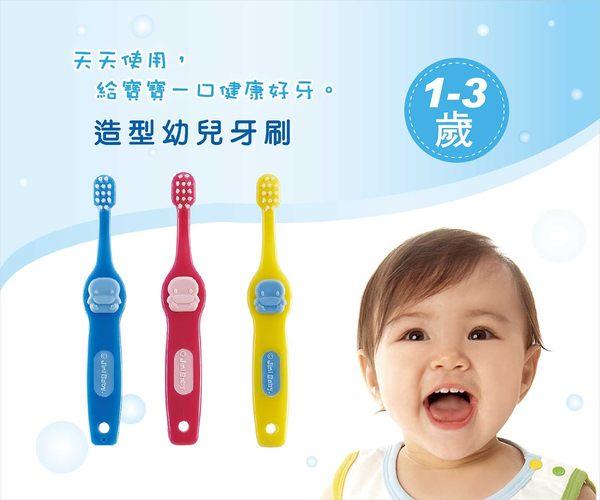 KUKU 酷咕鴨 造型幼兒牙刷 - 3入 KU5409