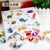 兒童早教益智力手抓板拼圖玩具0-3-6歲幼兒男女孩子鑲拼板木質·樂享生活館