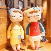 毛絨玩具小女孩安撫陪睡娃娃安吉拉寶寶抱枕公仔可咬布偶公主抱睡 檸檬衣舍