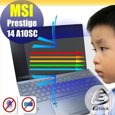 ® Ezstick MSI Prestige 14 A10SC A10RAS 防藍光螢幕貼 抗藍光 (可選鏡面或霧面)