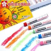 蠟筆 日本櫻花小太陽油畫棒蠟筆套裝炫彩棒重彩油畫棒繪畫套裝12色25色36色48色【快速出貨】