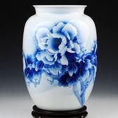 陶瓷花瓶-花開富貴美麗動人居家瓷器擺飾73c19【時尚巴黎】