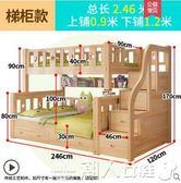 新品-高架床實木雙層床兒童床上下床高低床子母床上下鋪鬆木母子多功能分體床LX 【时尚新品】