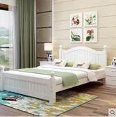 簡約床  簡約現代實木床白色松木1.8米雙人床1.5m單人床1.2兒童歐式床主臥  非凡小鋪 igo