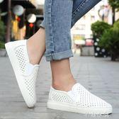 夏季單鞋真皮休閒樂福鞋女鏤空鞋透氣一腳蹬懶人鞋小皮鞋女小白鞋      芊惠衣屋