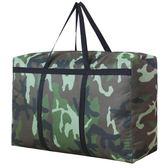 特大容量防水行李包男女旅行出差旅游輕便可摺疊手提收納行李袋 生活樂事館