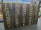挖寶二手片-R06-002-正版DVD-影集【六呎風雲 第1~5季 紙盒精裝版 系列5套合售】-(直購價)