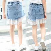 女童裙子2019夏季新款時尚洋氣兒童1休閒牛仔半身裙 QW3863『夢幻家居』