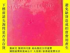 二手書博民逛書店Quotations罕見from Chairman Mao Ts