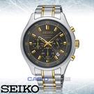 ‧防水100米 ‧日期顯示 ‧人動能 ‧KINETIC機芯 ‧皮革錶帶