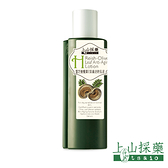 tsaio上山採藥 靈芝橄欖葉緊膚逆時乳液(180ml)