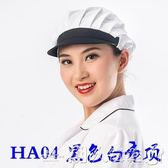 廚房帽廚師衛生料理防塵帽子車間食品透氣男女工作帽子工廠勞保帽子 【四月特賣】
