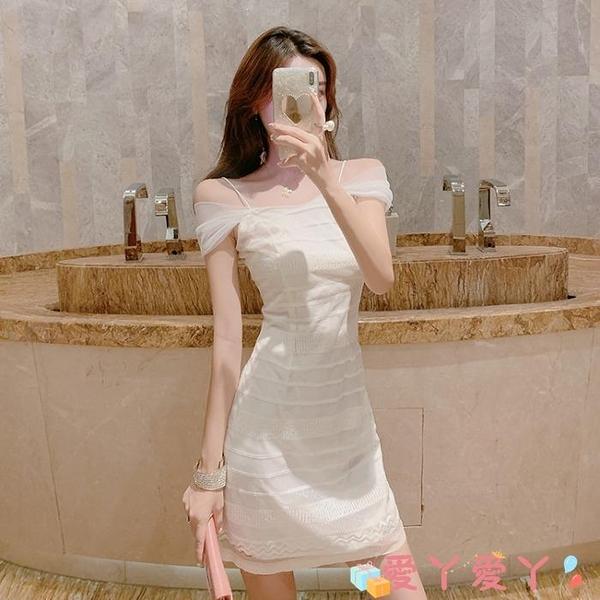 吊帶洋裝氣質女神范夏季收腰緊身連身裙性感修身顯瘦小心機吊帶白色裙子潮 愛丫