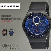 SKAGEN 北歐超薄時尚設計腕錶 40mm/UltraSlim/丹麥/極簡/男錶/806XLTBN 現+排單/免運!