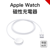 Apple Watch 磁性 充電器 充電線 USB 連接線 1 公尺 Apple watch 通用款