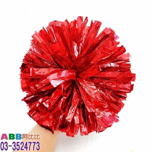 A0203-3_立體啦啦隊彩球_紅_3x30cm_70g#夏威夷花圈草裙啦啦隊彩球啦啦球加油棒