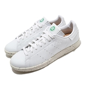 adidas 休閒鞋 Stan Smith 白 米白 男鞋 塑膠材質製成 復古 運動鞋【ACS】 FV0534