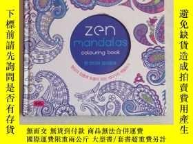 二手書博民逛書店英文原版罕見ZEN MANDALAS COLOURING BOOK.DAM AND BOOKS《禪宗曼陀羅彩色書》