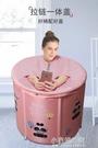 泡澡桶大人折疊家用浴桶全身加厚可汗蒸泡澡成人洗澡桶兒童泡澡桶 【全館免運】