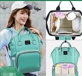 媽咪包後背媽咪包手提多功能背包大容量母嬰包輕便款時尚旅行媽媽包 JUST M